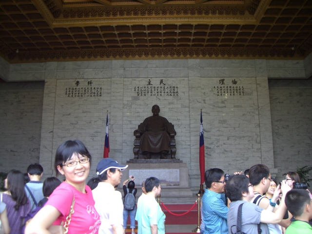 Hannah and Chiang Kai-shek